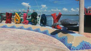 holbox pier Mexico